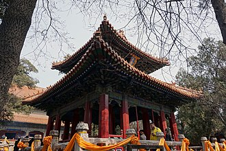 Cultural governance - Tourist business for Temple of Confucius (a World Heritage Site) in Qufu, Shandong since 2000 has been controlled by the Shandong Confucius International Tourism Co. Ltd., 50% owned by Overseas Chinese Town Limited.