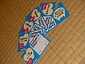 東急ハンズの父の日カード デート券 靴磨き券 肩たたき券 ゴロゴロしていいよ券 (588827442).jpg