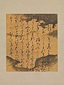 "玉鬘図 (『源氏物語』画帖の内)-""The Jeweled Chaplet"" (""Tamakazura""), from The Tale of Genji (Genji monogatari) MET DP361163.jpg"
