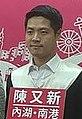 社民黨發言人陳又新.jpg