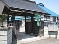 肝煎の門 - panoramio.jpg