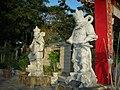 芝山嚴古蹟(士林區) - panoramio - Tianmu peter (74).jpg