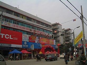 Yingshan County, Hubei - Image: 英山街道 panoramio