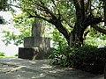 蘇澳砲台山日警遭難紀念碑 Monument to Slain Japanese Police Officers on Suao Paotai Mount - panoramio.jpg