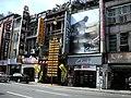 西門町走一圈 - panoramio - Tianmu peter (66).jpg