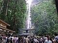 那智の大滝 - panoramio.jpg