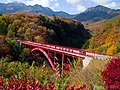 錦秋の東沢大橋 (Higashizawa bridge in autumn) Oct 27, 2013 - panoramio.jpg