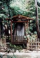 靖国神社の境内に置かれていた北関大捷碑.jpg