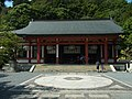鞍馬寺本殿金堂 Main hall, Kurama-dera 2011.8.28 - panoramio.jpg
