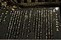 鹿島神宮(さざれ石) - panoramio.jpg
