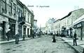 00751 Jagielloner Gasse in Sanok 1910.png