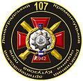 107 Separate Artillery Regiment patch.jpeg