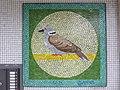 1210 Langfeldgasse 18 - Stg 33 - Großfeldsiedlung - Hauszeichen-Mosaik Taube von Gerhard Wind IMG 3443.jpg