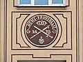 150913 16 Rynek Kościuszki in Białystok - 10.jpg