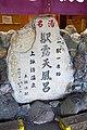 160603 Kami-Suwa Station Suwa Nagano pref Japan07n.jpg