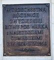 1656 Victory Plaque, Plac Stefana Czarnieckiego, Warka, Poland, 2019.jpg