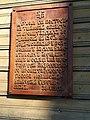 1831. Лебяжье. Домовой церковь Николая Чудотворца.jpg