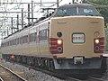 183 189 H102 Shuhyaku Rinji 8583M at Suzumenomiya Station.jpg