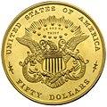 1877 $50 Fifty Dollar pattern (Judd-1547, Pollock-1720) Reverse.jpg