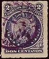 1887 2c Bolivia violet Yv24 Mi23.jpg