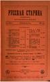 1895, Russkaya starina, Vol 83. №1-3.pdf