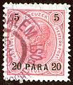 1899 KK 20para Jerusalem Mi22.jpg