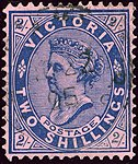 1905 2sh Victoria used Yv138 Mi142 SG395.jpg