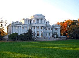191. St. Petersburg. Elagin Island. Palace (East facade).jpg