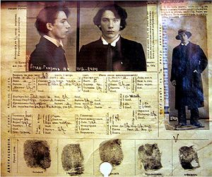 Genrikh Yagoda - Genrikh Grigoryevich Yagoda on police information card from 1912