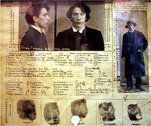 Genrikh Yagoda - Genrikh Grigoryevich Yagoda on police information card from 1912