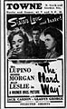 1943 - Towne Theater Ad - 29 Apr MC - Allentown PA.jpg