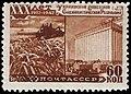 1948 CPA 1232.jpg