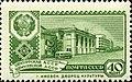 1960 CPA 2429.jpg