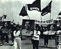 1967-12 1967年 日本的红卫兵游行.jpg