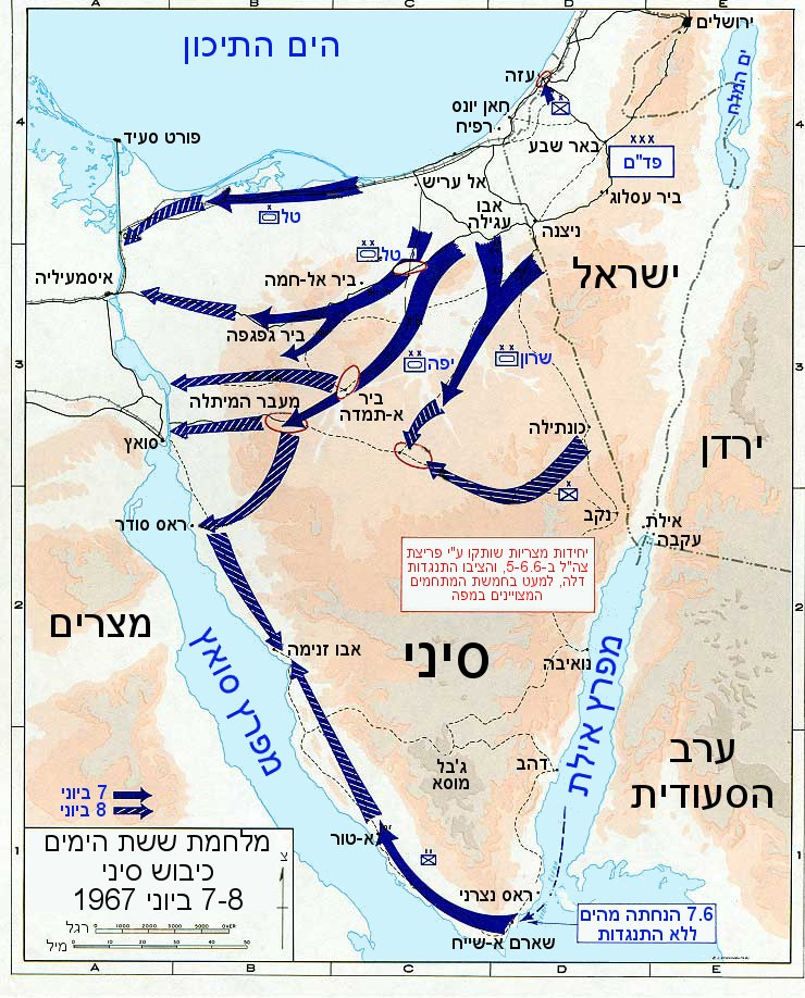 1967 Six Day War - conquest of Sinai 7-8 June He