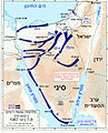 1967 Six Day War - conquest of Sinai 7-8 June He.jpg