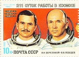1983 CPA 5386.jpg