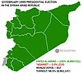 1999 Presidential election in Syria.jpg
