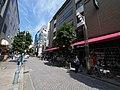 1 Chome Kanda Jinbōchō, Chiyoda-ku, Tōkyō-to 101-0051, Japan - panoramio (78).jpg