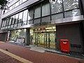 1 Chome Nishiikebukuro, Toshima-ku, Tōkyō-to 171-0021, Japan - panoramio (95).jpg