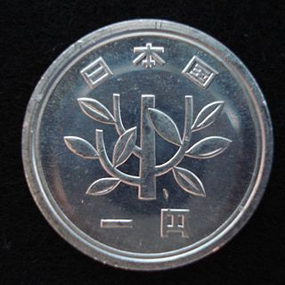 smallest denomination of the Japanese yen currency