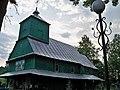 2.Лазещина.Петропавлівська церква.jpg