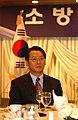 2004년 6월 서울특별시 종로구 정부종합청사 초대 권욱 소방방재청장 취임식 DSC 0158.JPG