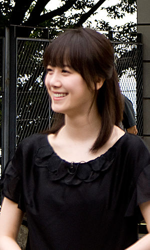 Boys Over Flowers (TV series) - Image: 2009 07 28 Ku Hye Sun Seoul N Tower
