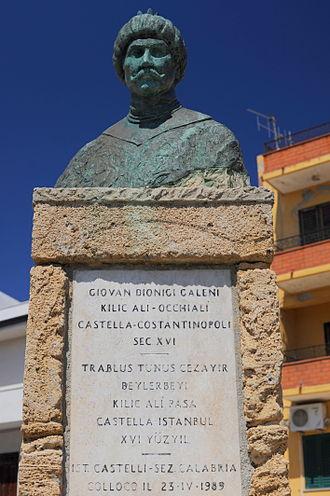 Occhiali - Image: 20100803 La Castella Kilic Ali Pasa Crotone Calabria Italy