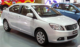 2010 Great Wall Voleex C30.jpg