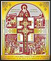 2011. Stamp of Belarus 05-2011-03-14-blok2.jpg