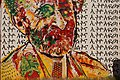 2013 Detail, Haile Selassie Portrait Mural - panoramio.jpg