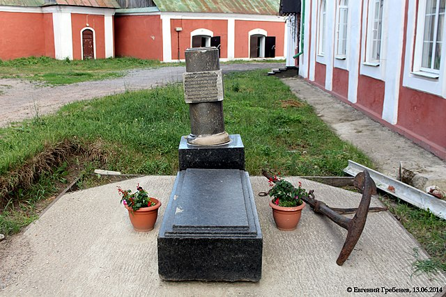 Состояние могилы в 2014 году