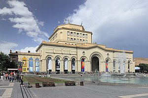 History Museum of Armenia - The History Museum and the National Gallery